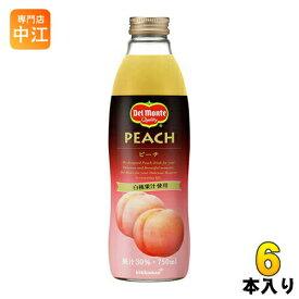 〔クーポン配布中〕デルモンテ ピーチ 30% 750ml 瓶 6本入