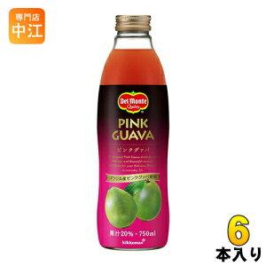 デルモンテ ピンクグァバ 20% 750ml 瓶 6本入〔果汁飲料〕
