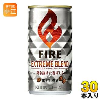 火麒麟火极端混合 185 g 罐 30 件 [罐装的咖啡加糖的标准烧焗的豆火]