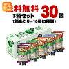 Amano foods freeze dried sodium miso soup always set 5 of 30 food [miso soup set instant miso soup assorted]