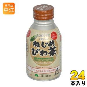 十津川農場 ねじめびわ茶 290ml 缶 24本入 〔お茶〕