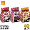 森永製菓フリーズドライ選べるおうち茶屋甘酒&おしるこ(40食入を2種選べる)80食セット