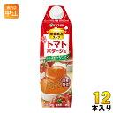 伊藤園 栄養満点スープ 濃厚トマトポタージュ 屋根型キャップ 1L 紙パック 12本 (6本入×2 まとめ買い)