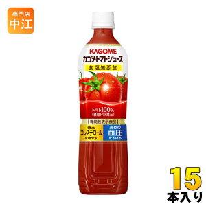 カゴメ トマトジュース 食塩無添加 720ml ペットボトル 15本入〔とまと 凛々子 低カロリー リコピンたっぷり 濃縮還元 無塩 コレステロール 血中コレステロール 機能性表示食品〕