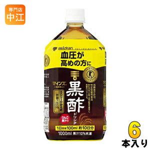 ミツカン マインズ(毎飲酢) 黒酢ドリンク 1000ml ペットボトル 6本入 〔酢飲料〕