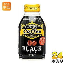 サンガリア Crown Coffee ブラック 260g ボトル缶 24本入