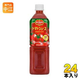 デルモンテ トマトジュース 900mlペットボトル 24本 (12本入×2 まとめ買い)