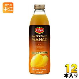 デルモンテ マンゴー 20% 750ml 瓶 12本 (6本入×2 まとめ買い)