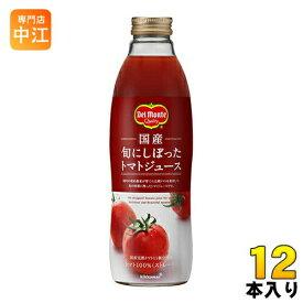 デルモンテ 国産 旬にしぼったトマトジュース 750ml 瓶 12本 (6本入×2 まとめ買い)