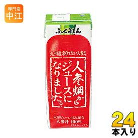 ふくれん 人参畑(京くれない)からジュースになりました。 200ml 紙パック 24本入