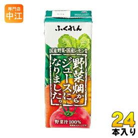 ふくれん 野菜畑からジュースになりました。 200ml 紙パック 24本入