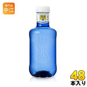 スリーボンド貿易 ソラン・デ・カブラス 330mlボトル 48本 (24本入×2まとめ買い) 〔ミネラルウォーター〕