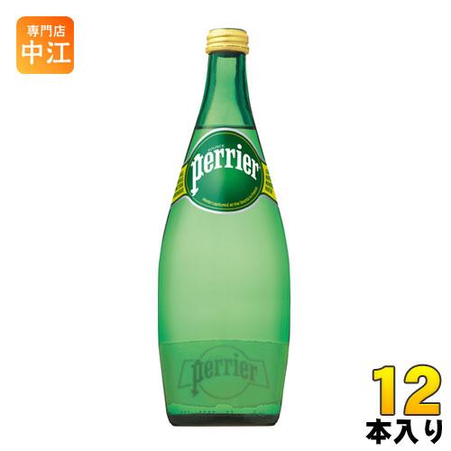 ペリエ 750ml 瓶入 12本入