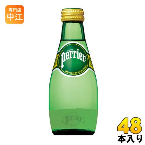ペリエ 200mlボトル 24本入×2 まとめ買い