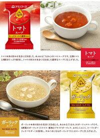 アマノフーズフリーズドライ選べるいつものおみそ汁(10食入を4種類選べる)40食セット