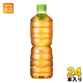 〔クーポン配布中〕アサヒ 十六茶 ラベルレスボトル 630ml ペットボトル 24本入
