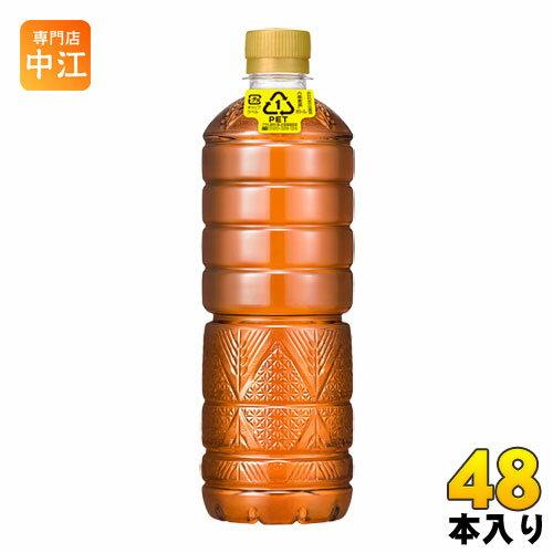 アサヒ 六条麦茶 ラベルレスボトル 660ml ペットボトル 48本 (24本入×2 まとめ買い)