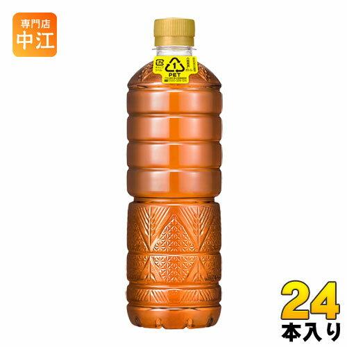 アサヒ 六条麦茶 ラベルレスボトル 660ml ペットボトル 24本入