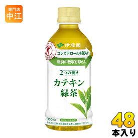 伊藤園 2つの働き カテキン緑茶 350ml 電子レンジ対応 ペットボトル 48本 (24本入×2 まとめ買い)