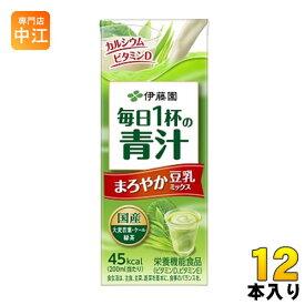 伊藤園 毎日1杯の青汁 まろやか豆乳ミックス 200ml 紙パック 12本入