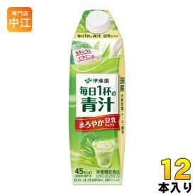 伊藤園 毎日1杯の青汁 まろやか豆乳ミックス 屋根型キャップ 1L 紙パック 12本 (6本入×2 まとめ買い)