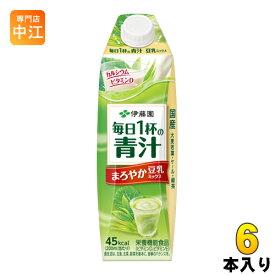 伊藤園 毎日1杯の青汁 まろやか豆乳ミックス 屋根型キャップ 1L 紙パック 6本入
