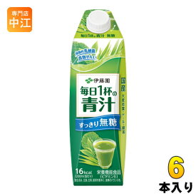 伊藤園 毎日1杯の青汁 すっきり無糖 屋根型キャップ 1L 紙パック 6本入(野菜ジュース)