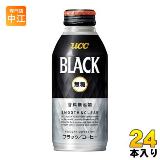 UCC BLACK sugar-free PREMIUM AROMA 375 g recap cans 24 pieces [premium aroma black coffee.