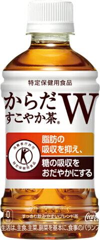 コカ・コーラからだすこやか茶W(特定保健用食品)350mlペット24本入×2まとめ買い