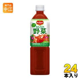 デルモンテ みんなの野菜 900gペットボトル 24本 (12本入×2 まとめ買い) 野菜ジュース