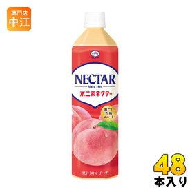 伊藤園 不二家 ネクターピーチ 320ml ペットボトル 48本 (24本入×2 まとめ買い)
