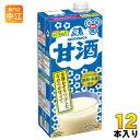 森永製菓 甘酒 1L 紙パック 12本 (6本入×2 まとめ買い)