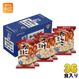 アマノフーズ フリーズドライ 炙り海鮮雑炊 3種 36食セット
