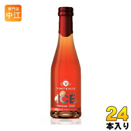 〔クーポン配布中〕湘南貿易 ヴィンテンスアイス・アメリカーノスプリッツ・ミニ 200 ml 瓶 24本入