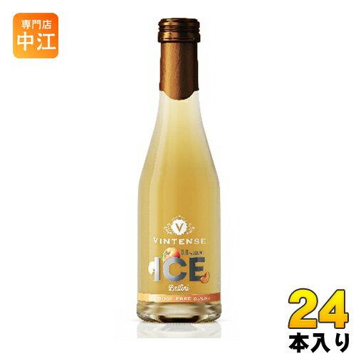 〔クーポン配布中〕湘南貿易 ヴィンテンスアイス・ベリーニ・ミニ 200 ml 瓶 24本入
