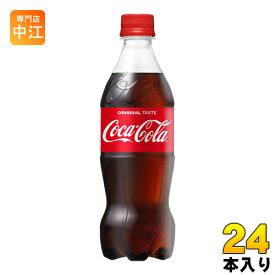 コカ・コーラ 500ml ペットボトル 24本入〔炭酸飲料〕