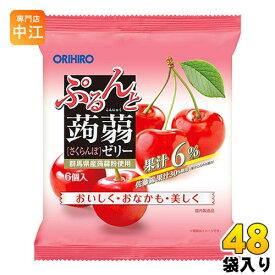 オリヒロ ぷるんと蒟蒻ゼリーパウチ さくらんぼ 48袋 (24袋入×2 まとめ買い)