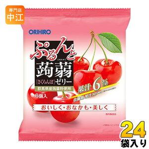 オリヒロ ぷるんと蒟蒻ゼリーパウチ さくらんぼ 24袋入〔こんにゃくゼリー 小腹満たし 果汁 個包装 コンニャク〕
