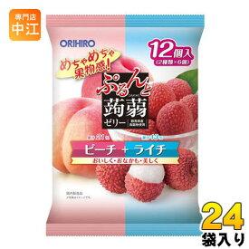 オリヒロ ぷるんと蒟蒻ゼリーパウチ ピーチ+ライチ 24袋 (12袋×2 まとめ買い)