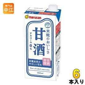 マルサン 甘酒 1000ml 紙パック 6本入