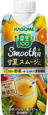 カゴメ野菜生活100スムージー甘夏スムージーMix330ml紙パック36本(12本入×3まとめ買い)(野菜ジュース)