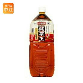 アサヒ カルピス 健茶王 すっきり烏龍茶 2L ペットボトル 12本 (6本入×2 まとめ買い)