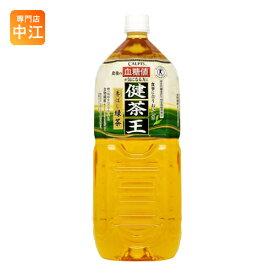 アサヒ カルピス 健茶王 香ばし緑茶 2L ペットボトル 12本 (6本入×2 まとめ買い)