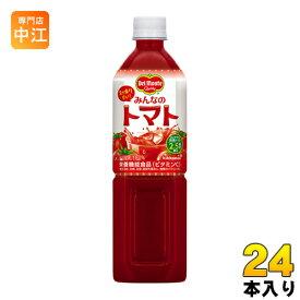 デルモンテ みんなのトマト 900gペットボトル 24本 (12本入×2 まとめ買い) 野菜ジュース