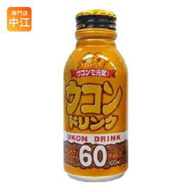 友桝飲料 ウコンドリンク 100ml ボトル缶 60本 (30本入×2 まとめ買い)