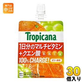 〔クーポン配布中〕キリン トロピカーナ 100%チャージ! オレンジブレンド 160g パウチ 30個入〔果汁飲料〕