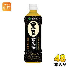 伊藤園 黒豆玄米茶 500ml ペットボトル 48本 (24本入×2 まとめ買い)〔お茶〕