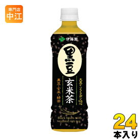 伊藤園 黒豆玄米茶 500ml ペットボトル 24本入〔お茶〕