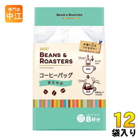 UCC BEANS & ROASTERS コーヒーバッグ まろやか 8P 12袋(6袋入×2 まとめ買い) 〔コーヒー〕
