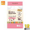 UCC BEANS & ROASTERS コーヒーバッグ リッチなコク 8P 12袋(6袋入×2 まとめ買い)